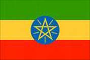 Ethiopia Flag, Green, Yellow and Red